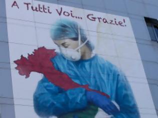 Φωτογραφία για Ιταλία: Χωρίς μισθό οι υγειονομικοί που αρνούνται να εμβολιαστούν