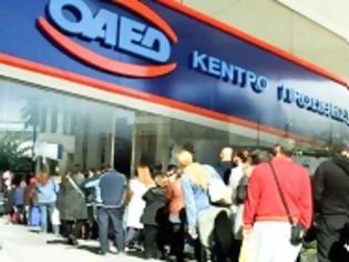 Φωτογραφία για ΟΑΕΔ: Επίδομα 2.520 ευρώ για 10.000 ανέργους - Δικαιούχοι και προϋποθέσεις