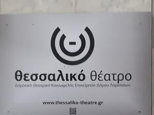 Φωτογραφία για Ευχαριστίες  στον ΟΣΕ από το Θεσσαλικό Θέατρο.