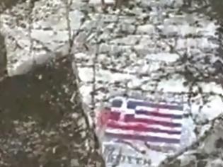 Φωτογραφία για Τουρκική δολιοφθορά στο Καστελόριζο: Και η Interpol στις έρευνες για τη βεβήλωση της ελληνικής σημαίας