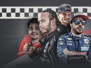 Φωτογραφία για Formula 1: Ο απόλυτος οδηγός για το 2021