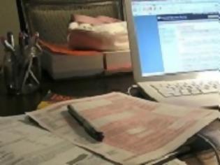 Φωτογραφία για Από Μάιο η υποβολή των φορολογικών δηλώσεων - Τι θα γίνει με αποδείξεις, τεκμήρια και τέλος επιτηδεύματος