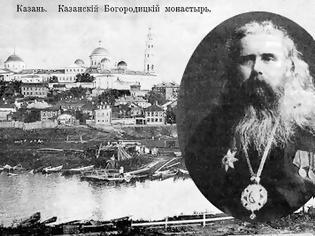 Φωτογραφία για O Άγιος Μητροπολίτης Αγ. Πετρούπολης Κιρίλ (Σμυρνόφ) είχε εντολή να μην τελέσει στα Θεοφάνεια καθαγιασμό υδάτων στο Νέβα ποταμό λόγο μολυσματικής ασθένειας. Την αθέτησε και τον τέλεσε..