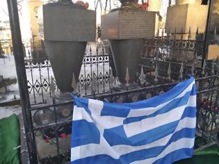Φωτογραφία για Οι μεγάλοι ευεργέτες της Ελλάδας αδελφοί Ζωσιμάδες εξ Ιωαννίνων.