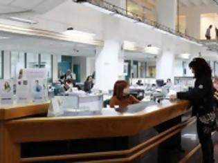 Φωτογραφία για Τράπεζες: Τι αλλάζει σε πληρωμές και μεταφορές χρημάτων λόγω του Πάσχα των Καθολικών