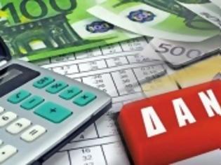 Φωτογραφία για Γέφυρα 2: Τα κριτήρια και τα ποσοστά επιδότησης για «πράσινα» και «κόκκινα» δάνεια