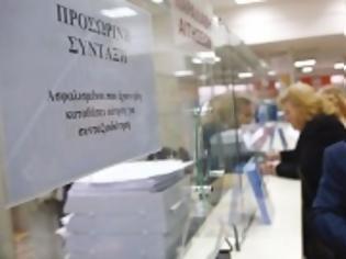 Φωτογραφία για Προκαταβολή σύνταξης: Μετά τις αιτήσεις, οι διασταυρώσεις - Πότε θα καταβληθεί