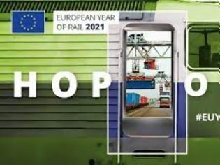 Φωτογραφία για Το Connecting Europe Express θα γιορτάσει το έτος των σιδηροδρόμων στις ράγες, συνδέοντας τις περισσότερες ευρωπαϊκές πρωτεύουσες.