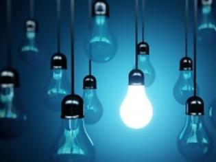 Φωτογραφία για Πώς θα εξοικονομήσουμε ενέργεια στο σπίτι
