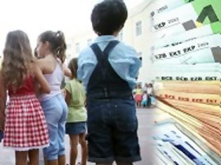 Φωτογραφία για Επίδομα Παιδιού: Άνοιξε η ηλεκτρονική πλατφόρμα για αιτήσεις