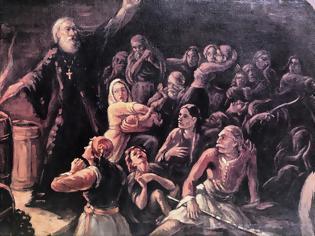 Φωτογραφία για ΕΠΙΤΡΟΠΗ ΠΡΕΒΕΖΑ 1821-2021: Ο Εθνομάρτυρας Επίσκοπος Ρωγών και Κοζύλης Ιωσήφ.