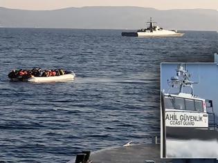 Φωτογραφία για Επεισόδιο με τουρκική ακταιωρό και σκάφος του Λιμενικού
