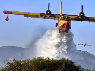 Φωτογραφία για Σε εξέλιξη φωτιά σε δασική έκταση στο Χιλιομόδι Κορινθίας