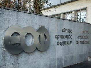 Φωτογραφία για ΕΟΦ: Ανακοίνωση για το θάνατο της 65χρονης στο Ίλιον μετά το εμβόλιο της Astrazeneca