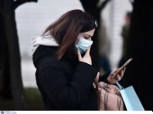 Φωτογραφία για Έκλεισε η περίοδος της γρίπης χωρίς ούτε ένα περιστατικό πανελλαδικά