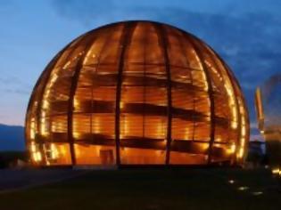 Φωτογραφία για Ακυρώνονται τα  επιμορφωτικά σεμινάρια για καθηγητές στο CERN