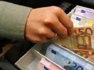 Φωτογραφία για Επιστρεπτέα προκαταβολή 7: Τα μυστικά της δήλωσης που «ξεκλειδώνουν» από 1.000 έως 100.000 ευρώ