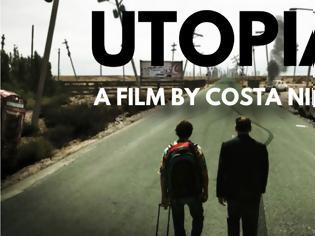 Φωτογραφία για Utopia | Το ζοφερό μας μέλλον | Μία προφητική ταινία για όσα ζούμε...