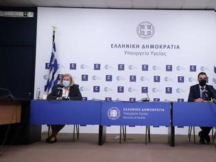 Φωτογραφία για Live: Η ενημέρωση για τους εμβολιασμούς από Θεοδωρίδου και Θεμιστοκλέους