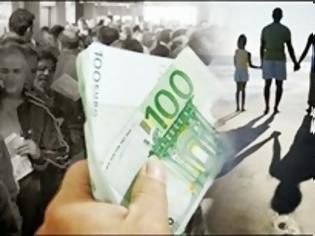 Φωτογραφία για ΟΠΕΚΑ: Νωρίτερα θα πληρωθούν από τον Οργανισμό τα επιδόματα στους δικαιούχους λόγω Πάσχα.