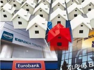 Φωτογραφία για Πότε παραγράφονται οι απαιτήσεις από τραπεζικά δάνεια