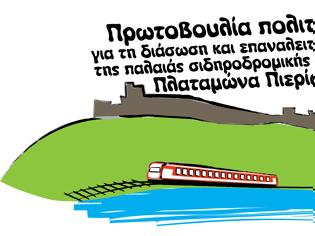 Φωτογραφία για Όταν η Πρωτοβουλία Πολιτών για την διάσωση της παλαιάς σιδηροδρομικής γραμμής Πλαταμώνα  Κατήγγελλε για παρεμβάσεις τον Δήμο.