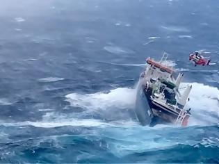 Φωτογραφία για Νορβηγία: Ακυβέρνητο πλέει ολλανδικό φορτηγό πλοίο