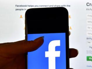 Φωτογραφία για Facebook: Στα χέρια χάκερς τα στοιχεία 617.000 Ελλήνων