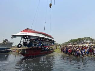 Φωτογραφία για Μπανγκλαντές:  34 νεκροί από τη βύθιση πορθμείου σε ποταμό