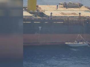 Φωτογραφία για Τεχεράνη: Αναφορές για επίθεση με μαγνητικές νάρκες σε ιρανικό φορτηγό πλοίο - ΗΠΑ: Καμία εμπλοκή