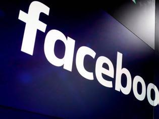 Φωτογραφία για Facebook: Πώς θα διαπιστώσετε εάν ο λογαριασμός σας παραβιάστηκε - «Εκτεθειμένοι» 620.000 Έλληνες