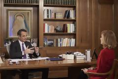 Συνέντευξη του Πρωθυπουργού Κυριάκου Μητσοτάκη στον τηλεοπτικό σταθμό STAR και στη δημοσιογράφο Μάρα Ζαχαρέα.