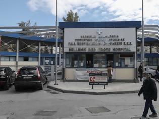 Φωτογραφία για Κοροναϊός - Ελλάδα: Μυστηριώδης θάνατος διασωληνωμένου θετικού στον ιό στον Ερυθρό Σταυρό