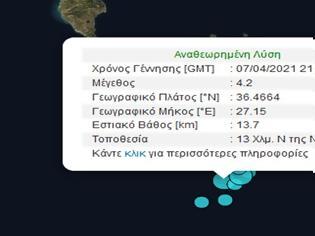 Φωτογραφία για Δύο σεισμικές δονήσεις 4,2 και 4,4 Ρίχτερ νότια της Νισύρου
