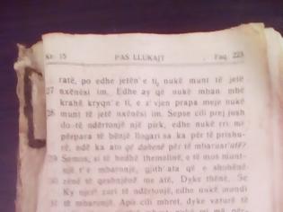Φωτογραφία για Μιά Καινή Διαθήκη σκισμένη,μισή,που ένας διωκόμενος Χριστιανός έκρυβε τόσα χρόνια  με κίνδυνο της ζωή του στην Αλβανία του Χότζα