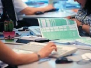 Φωτογραφία για Φορολογικές δηλώσεις: Ποιες διασταυρώσεις κάνει η Εφορία