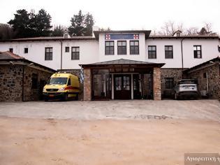 Φωτογραφία για 13606 - Το Κέντρο Υγείας στις Καρυές Αγίου Όρους (φωτογραφίες)