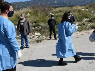Φωτογραφία για Σε σκληρό lockdown ο οικισμός Ρομά Νομισματοκοπείου στο Χαλάνδρι