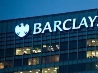 Φωτογραφία για Barclays: Αντιμέτωπη με δημοσιονομική προσαρμογή-μαμούθ η Ελλάδα