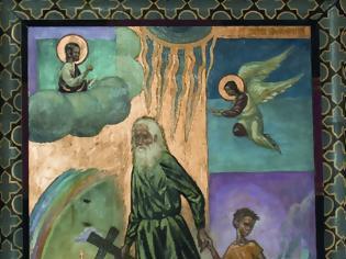 Φωτογραφία για Γέροντας Ιωάννης-Ο εχθρός είναι που σπέρνει την ταραχή, τη σύγχυση και την αταξία κι εξαιτίας αυτών πολλοί θα απομακρυνθούν από την Εκκλησία