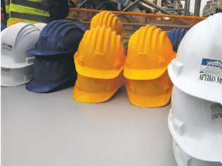 Φωτογραφία για Tέσσερις προσφορές στο διαγωνισμό της Αττικό Μετρό για τεχνικό σύμβουλο.