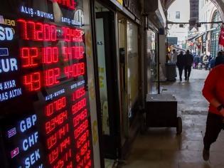 Φωτογραφία για Φρενίτιδα Bitcoin στην Τουρκία - Επενδύουν για να γλιτώσουν από την κατρακύλα της λίρας