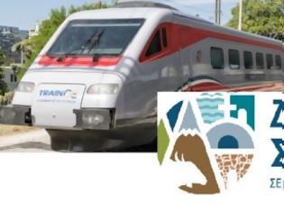 Φωτογραφία για Πέντε μήνες χωρίς τρένα ο Δήμος Σιντικής