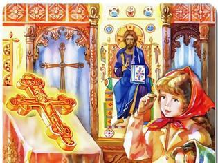 Φωτογραφία για ...να επιτρέπουμε στους Αγίους να μας βοηθούν...