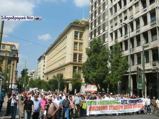 Φωτογραφία για Τι αλλάζει στις απεργίες στις ΔΕΚΟ με το νομοσχέδιο Χατζηδάκη- Θα υπάρχει προσωπικό ασφαλείας.