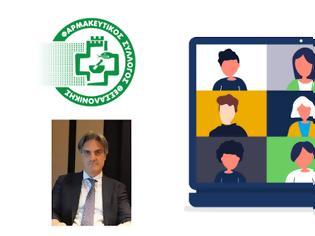 Φωτογραφία για Δ. Ευγενίδης - ΦΣΘ: η Πρώτη διαδικτυακή ΓΣ Πανελλαδικά!