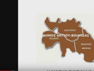 Φωτογραφία για Ζωντανή έγινε η μετάδοση από το Δημοτικό Συμβούλιο(13 Απριλίου 2021) του Δήμου Ακτίου-Βόνιτσας.