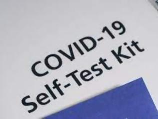 Φωτογραφία για Υποχρεωτικά self tests σε εργαζομένους σε ιδιωτικό και δημόσιο τομέα.