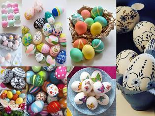 Φωτογραφία για 15 Τρόποι - τεχνικές για να βάψετε πασχαλινά αυγά
