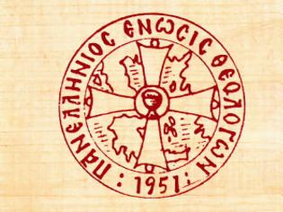 Φωτογραφία για Διορισμούς Θεολόγων ζητάει η Πανελλήνια Ένωση Θεολόγων